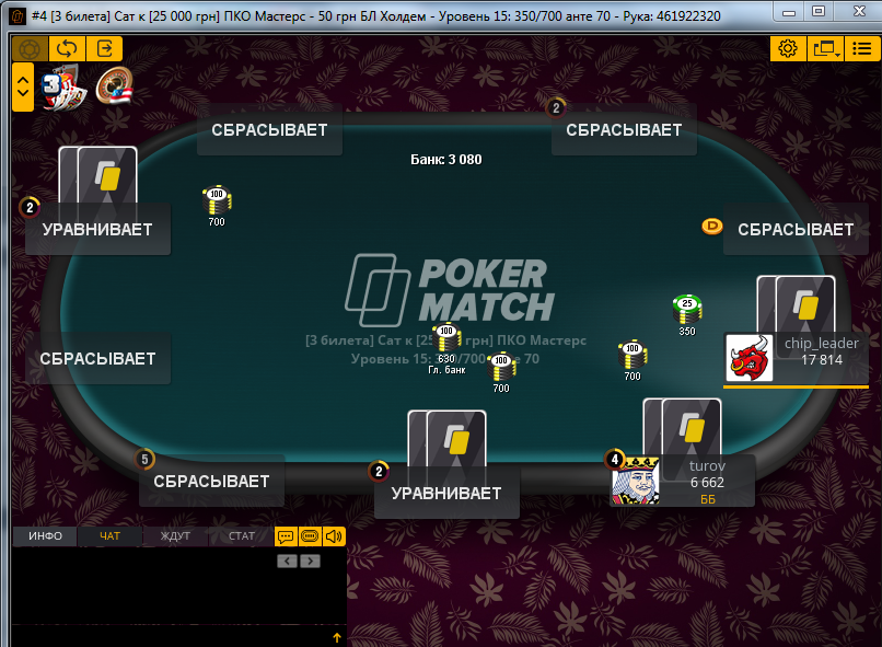 pokermatch-table
