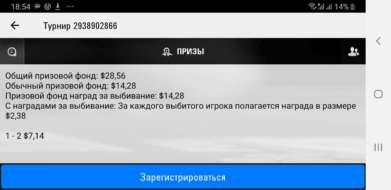 zaregisrirovatsya-full-tilt