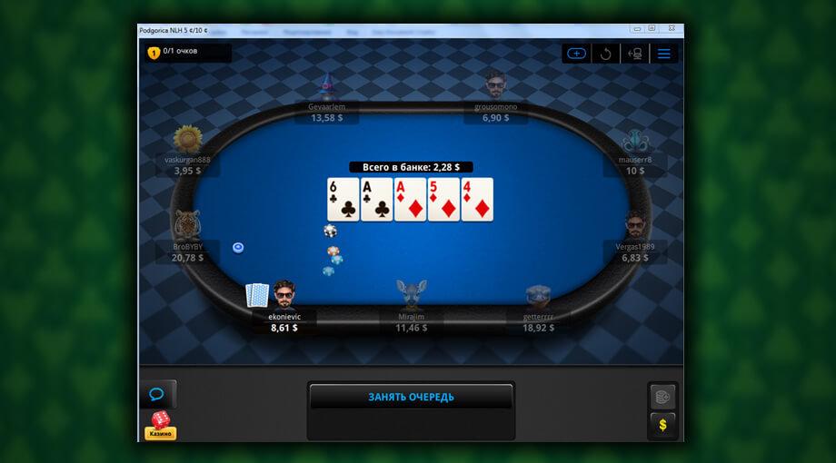Скачать 888 Poker на русском с официального сайта бесплатно - Фото 2