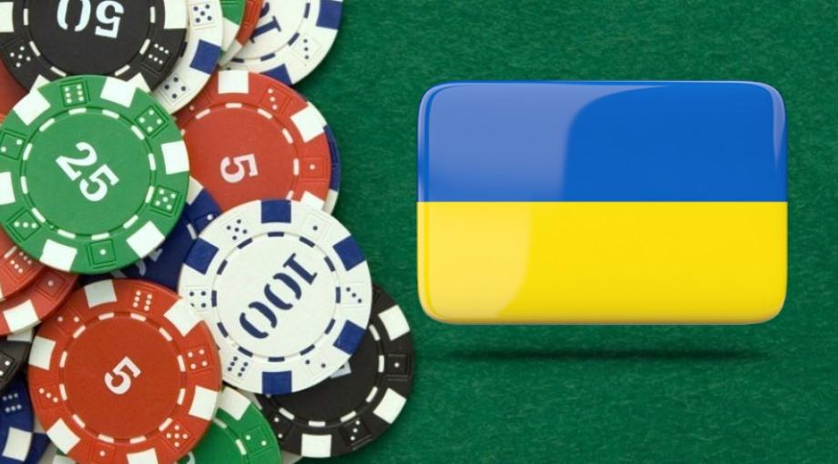 В Украине легализовали оффлайн и онлайн игорный бизнес - Фото 2