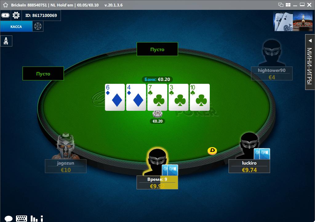 william-hill-poker