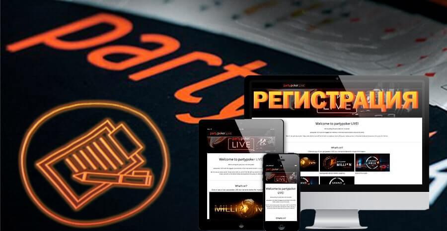 pp-registraciya