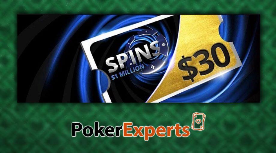 Бонусы бездепозитные и при регистрации для новых игроков на PartyPoker - Фото 2