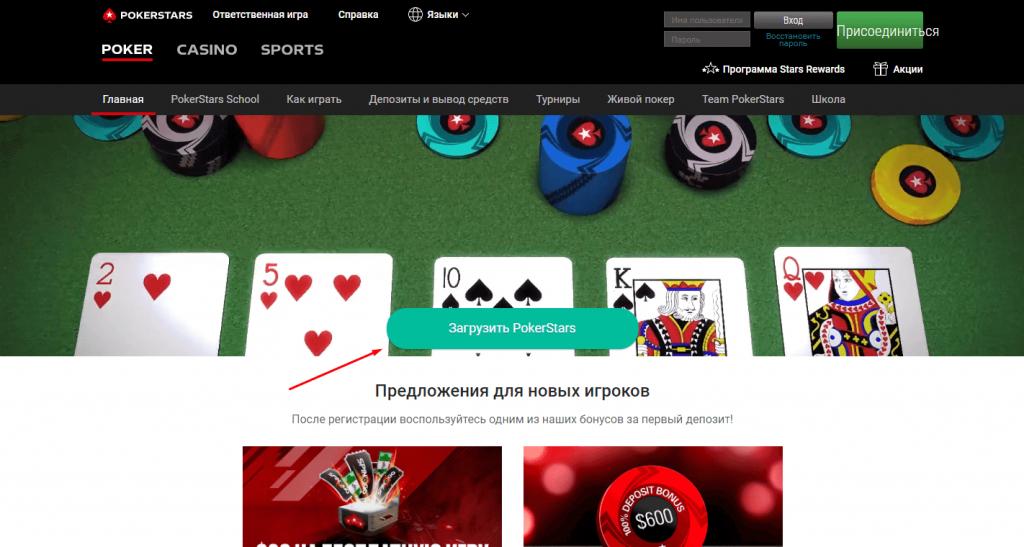 fishki poker