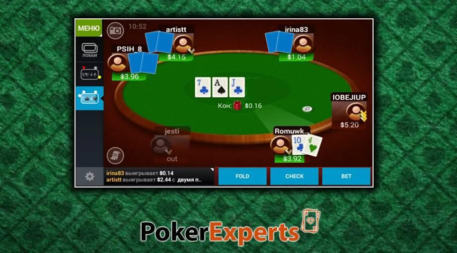 Мобильный покер на реальные деньги – скачать лучшие на телефон - Фото 4