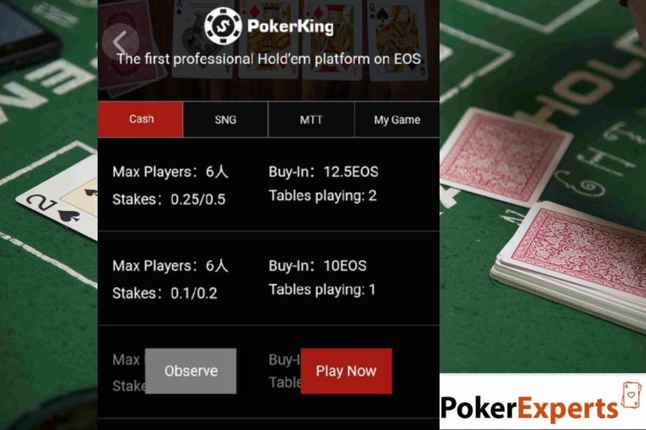 покеркинг андроид-фото1