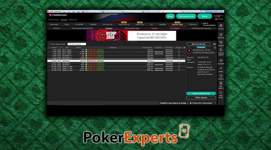 Дро Покер (Poker Draw) - правила, что это, комбинации и где играть онлайн - фото 2