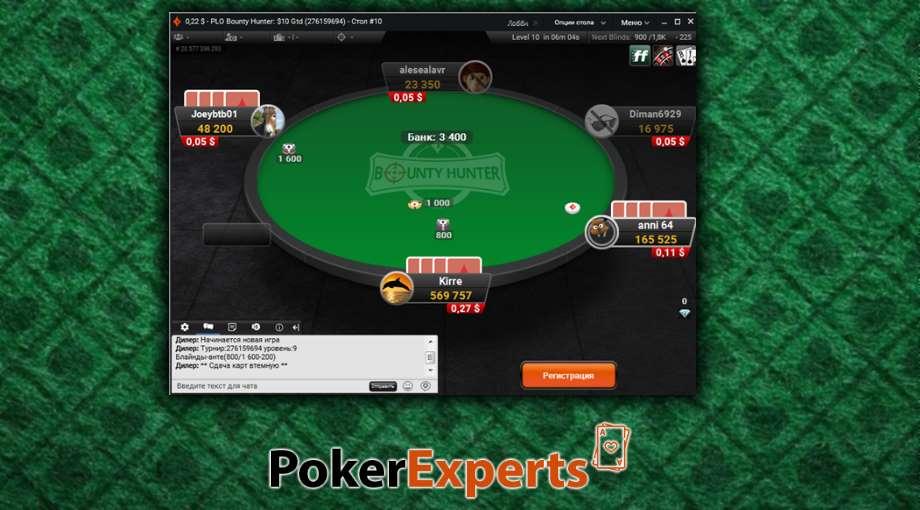 Покер на деньги онлайн с выводом денег - играть на реальные рубли - Фото 1