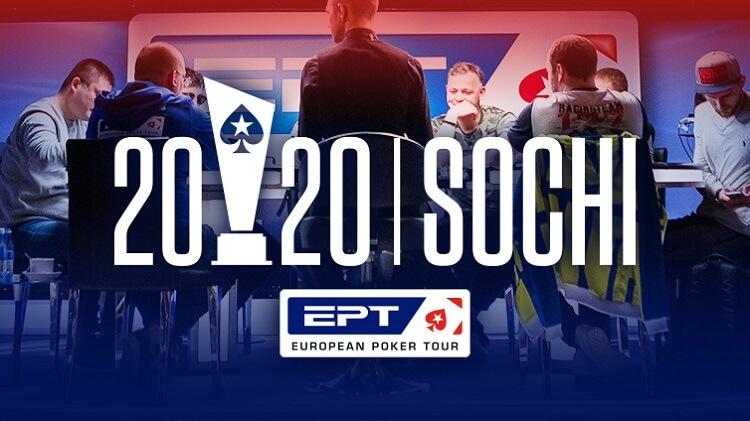 EPT-SOCHI-2020