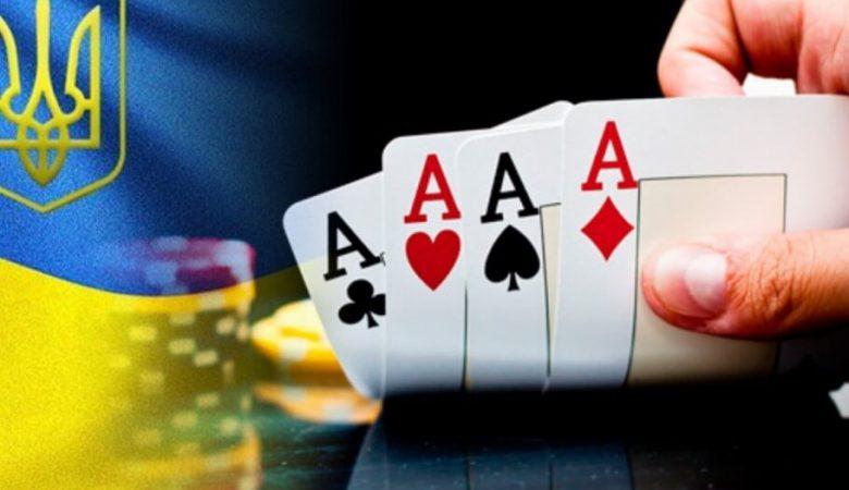 покерматч украина