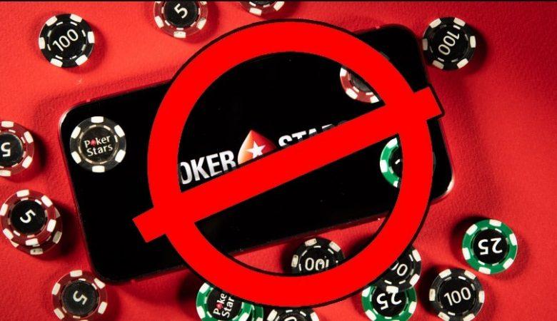 проверки в покерстарз
