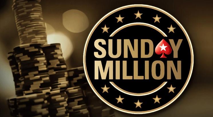 турнир миллионник