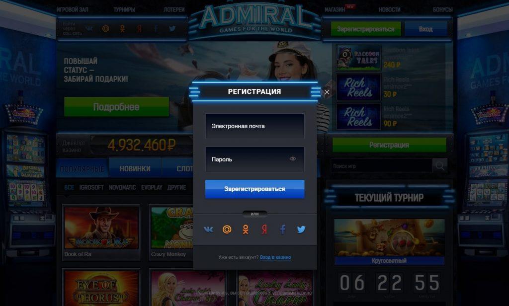 Admiral Casino Registraciya