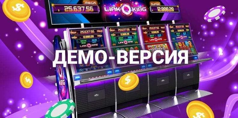 Champion Casino Demo