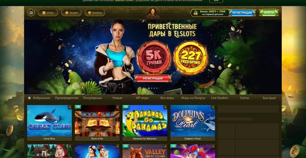Eslots Casino