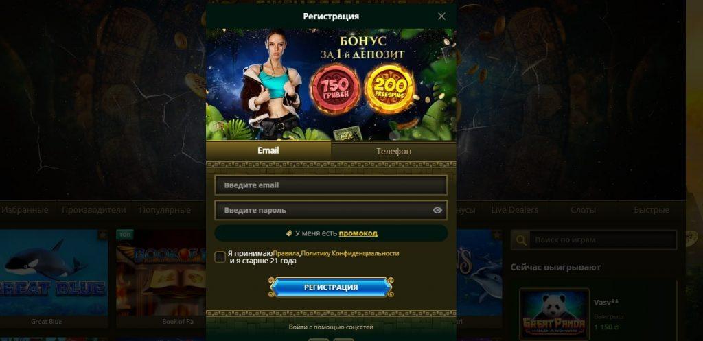Eslots Casino Registration