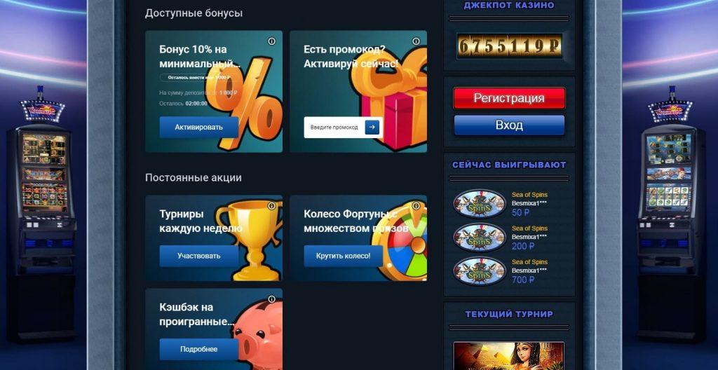 GMSlots Casino Bonuses