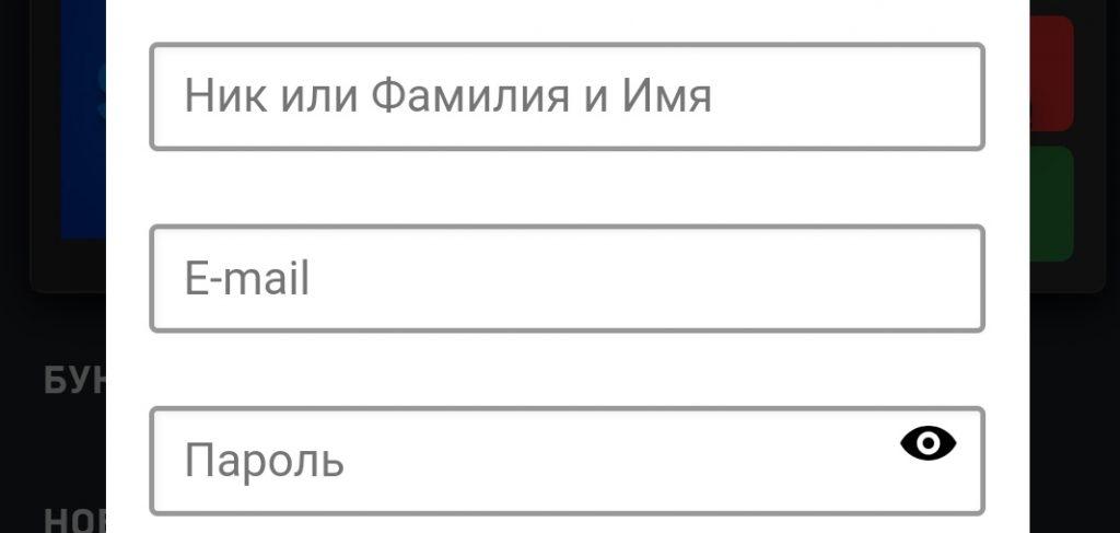 arimatch Casino Registration