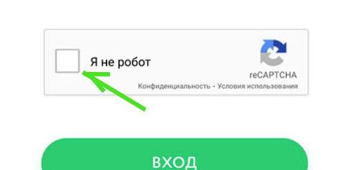 Патипокер регистрация