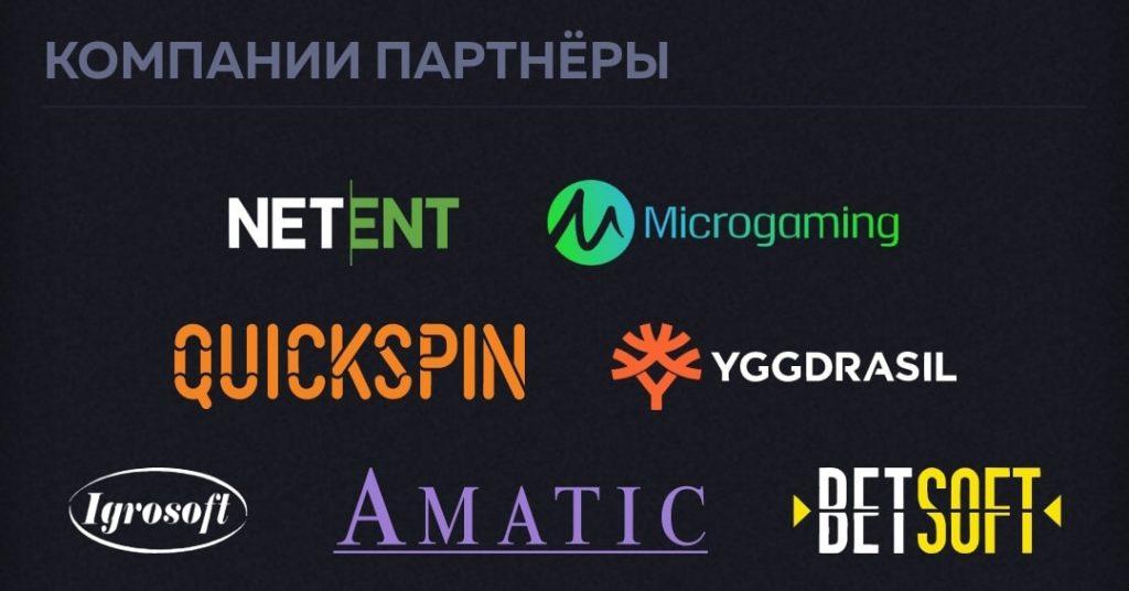 Vavada Casino Partners