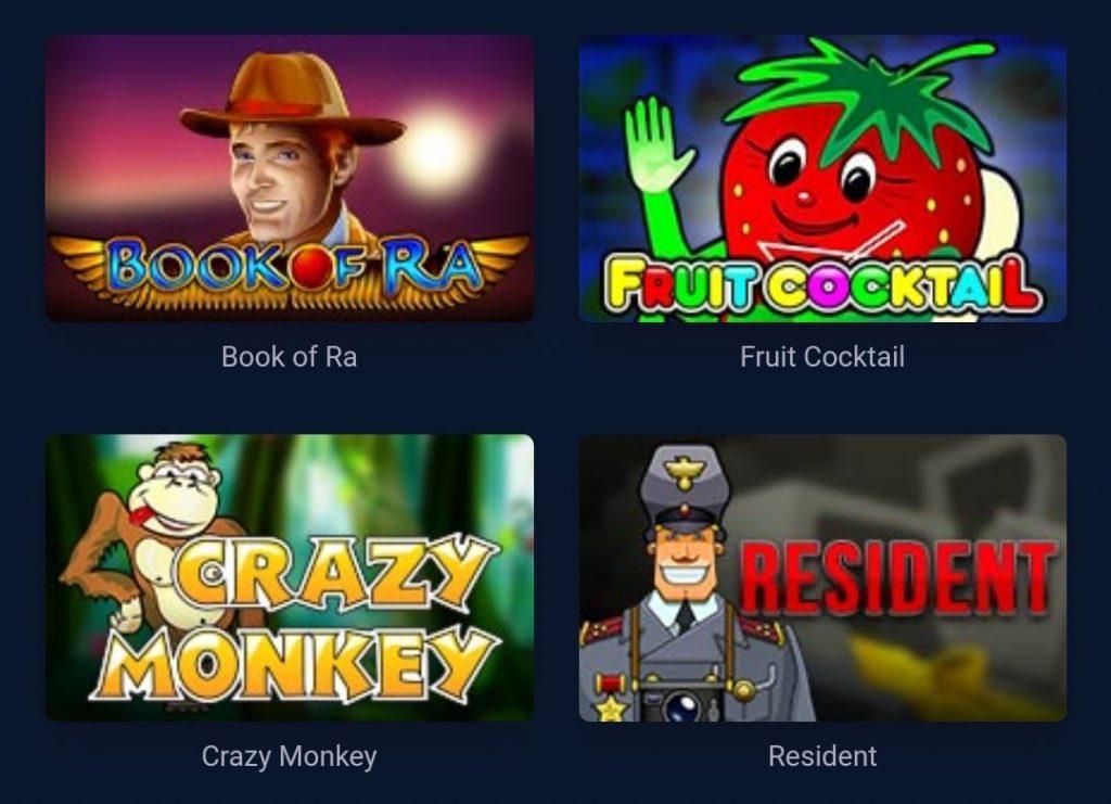 Vulkan Casino Games