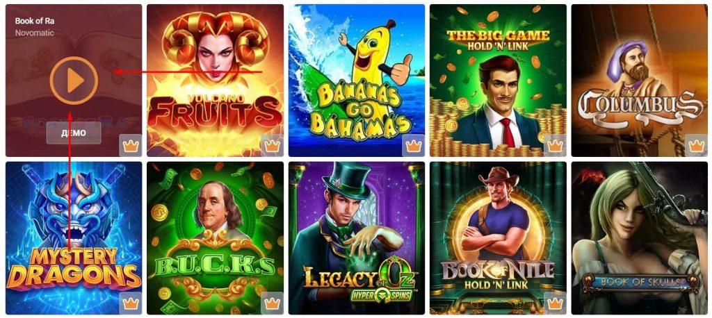 Casino King Games