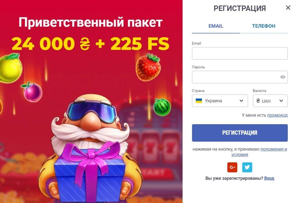 Casino King Registration