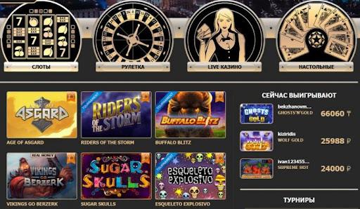 Rox Casino Games