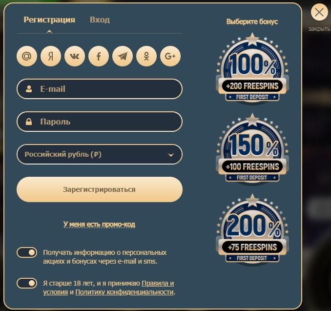 Rox Casino Registration