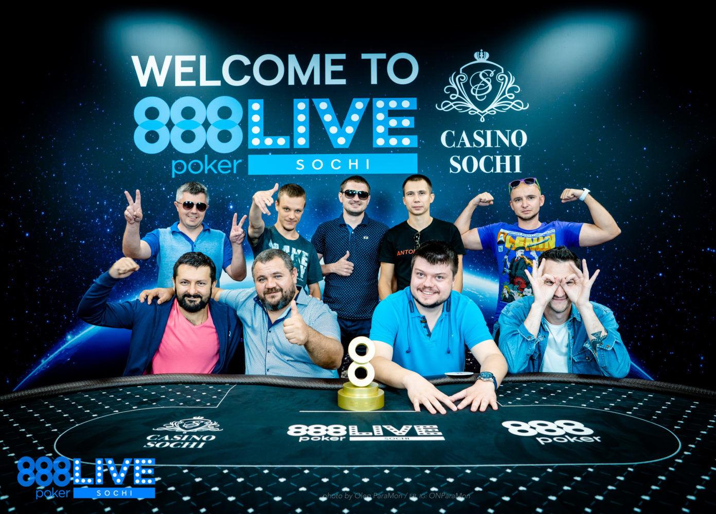 888live-sochi