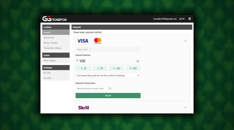GGpokerok (ПокерОК) официальный сайт - играть онлайн - Фото 2