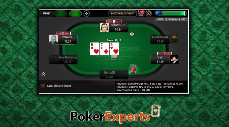 Мобильный покер на реальные деньги – скачать лучшие на телефон - Фото 2