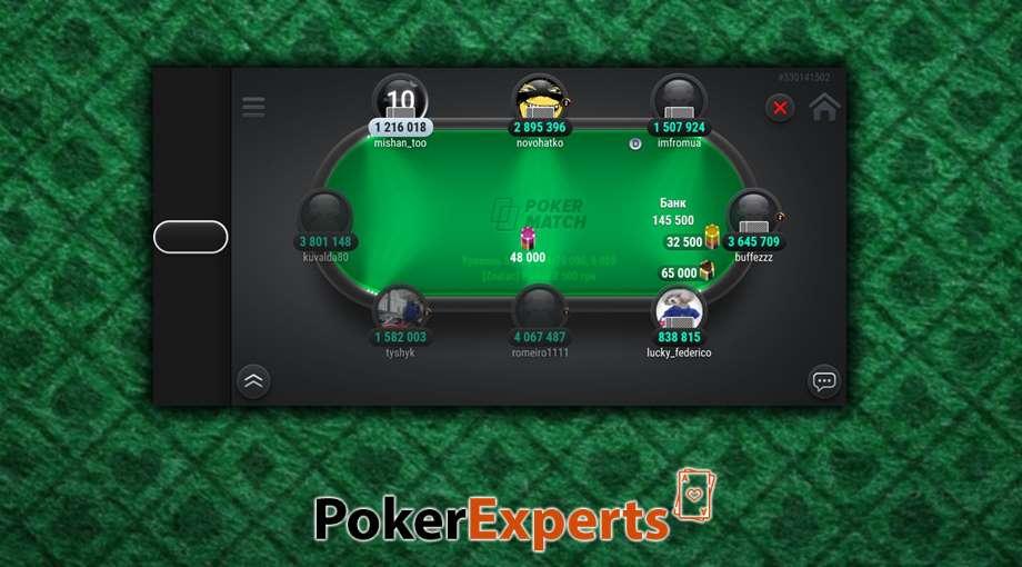 Как научится играть в покер с нуля самостоятельно, быстро и легко - Фото 3