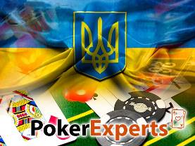 Казино онлайн на гривні українські - грати зараз