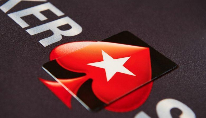 На PokerStars дебютує 50/50 Series — 50 турнірів з єдиним бай-іном 50$