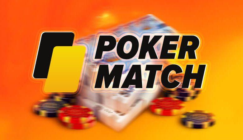 igrovoy-kliyent-pokermatch