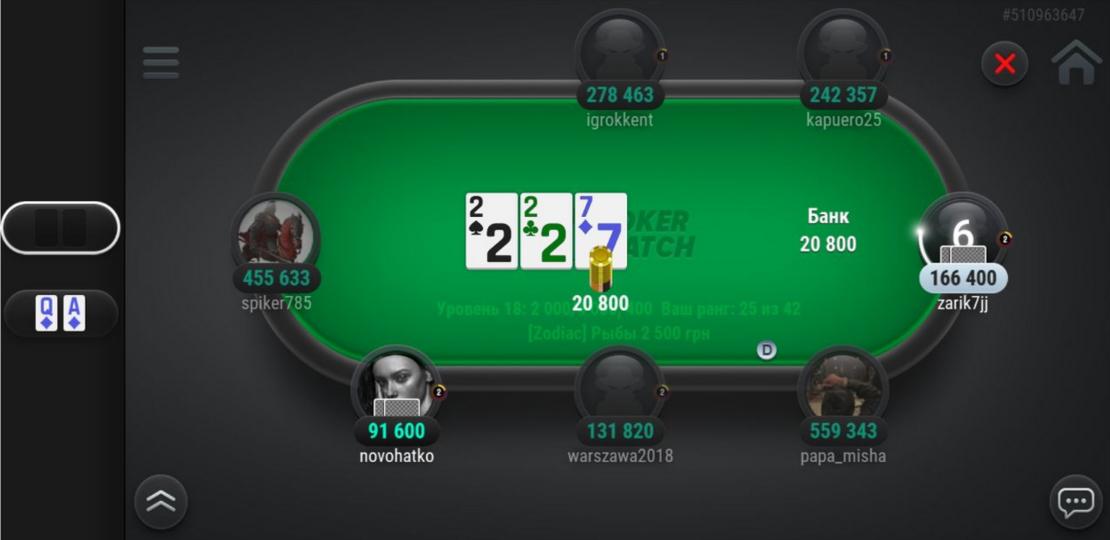Мобильный покер на деньги