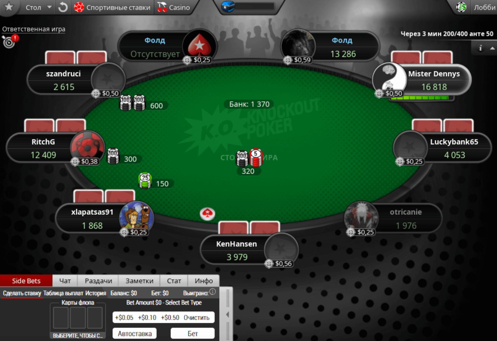 покер рум для гри на гроші