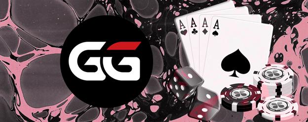 бонус код GG poker