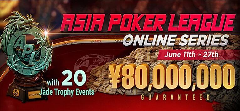 азия покер