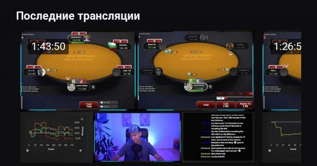 sunnydale poker