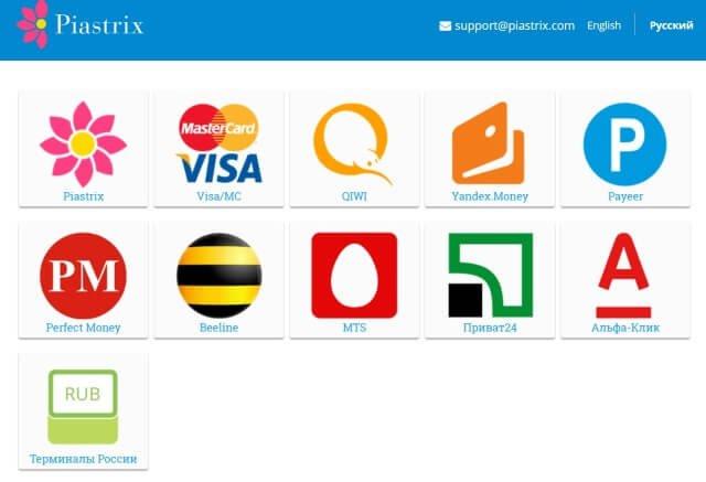 Piastrix Payments
