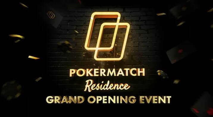 резиденция покерматч