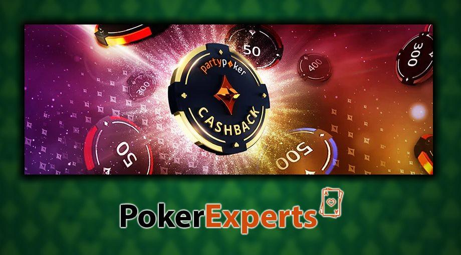 Бонусы бездепозитные и при регистрации для новых игроков на PartyPoker - Фото 1